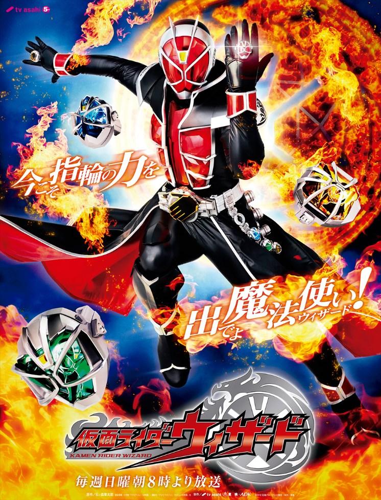 Kamen Rider Wizard - Kamen Rider Wizard
